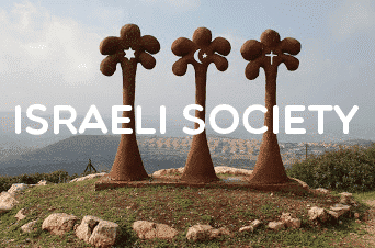 Israeli socity