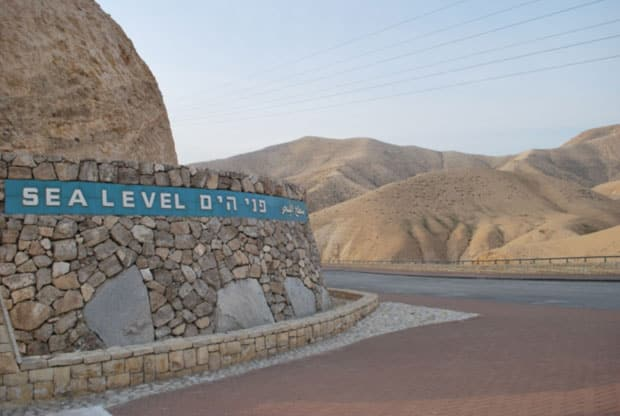 sea level judaean desert פני הים מדבר יהודה