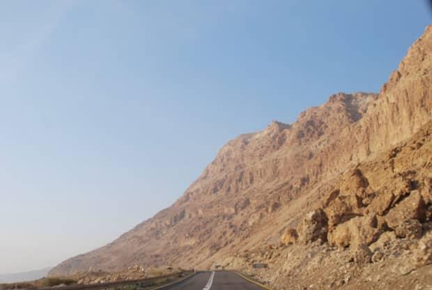 Judäische Wüste