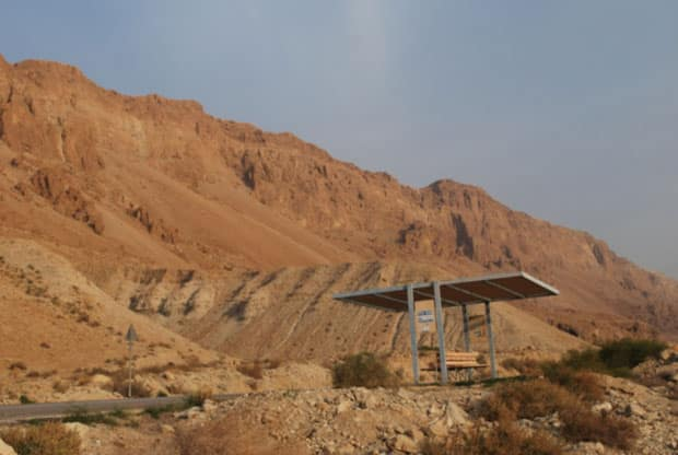 the Judaean Desert - lowest bus station in the world