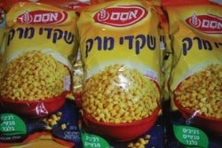 Typical items in an Israeli supermarket