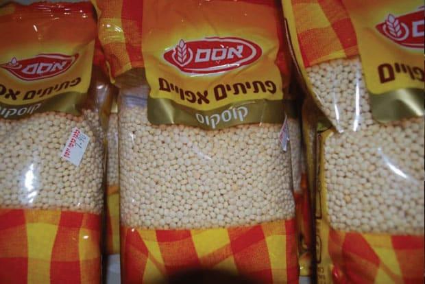 'Ptitim' (Israelischer Couscous)