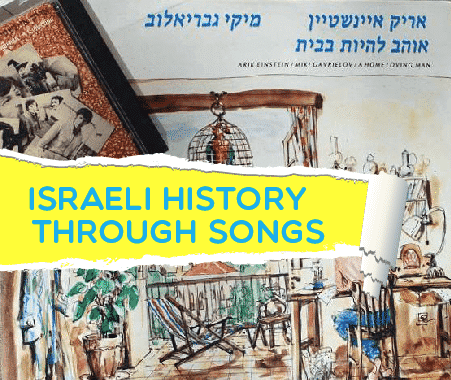Israeli history through songs