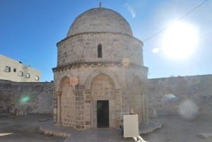 THE CHAPEL OF ASCENSION