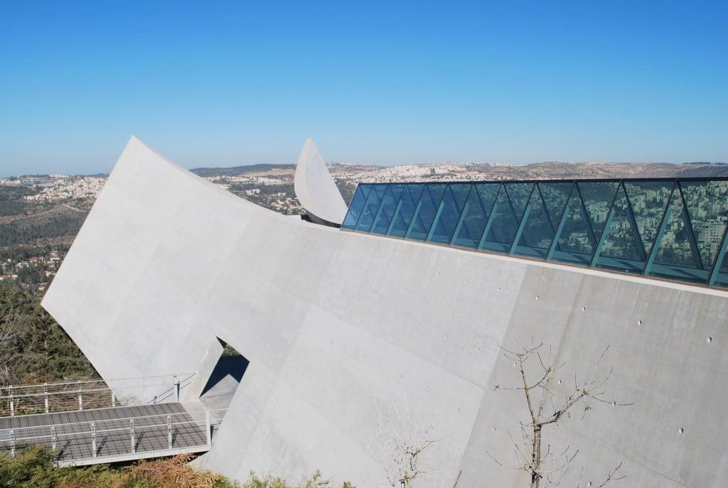 Yad Vashem מוזיאון יד ושם