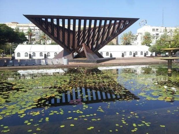 Rabin Platz