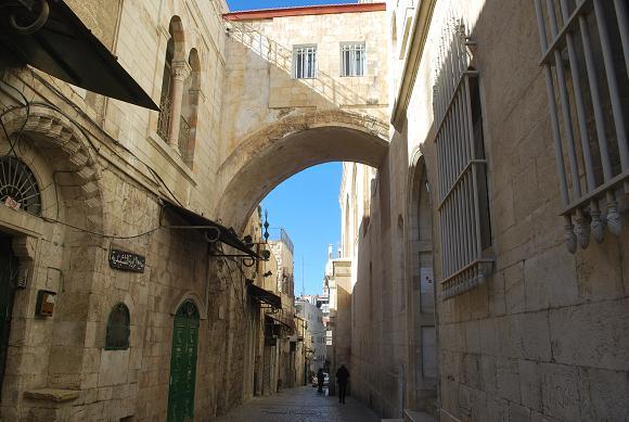 Ecce Homo Guest House Jerusalem