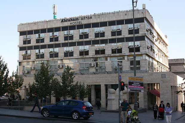 abraham hostel Jerusalem best hostels Jerusalem