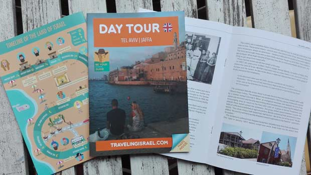 Tel Aviv travel guide booklet