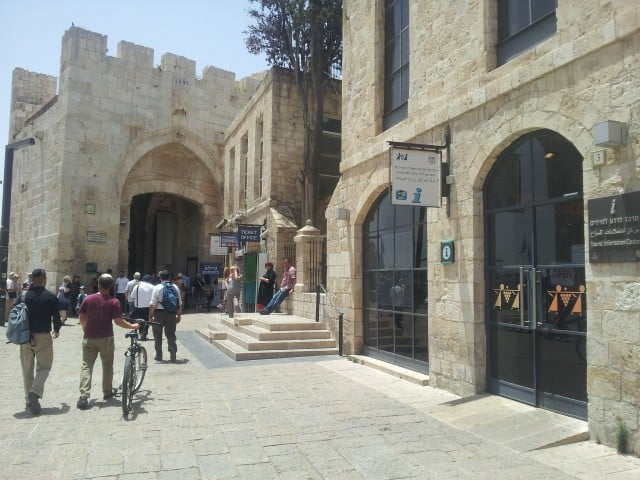 Jaffa gate The old city of Jerusalem