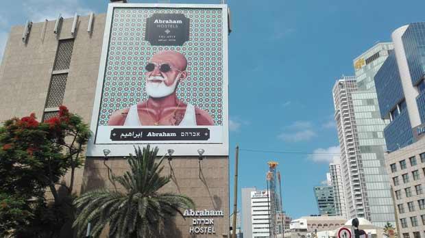 Abraham Hostel TLV - Best hostels Tel Aviv