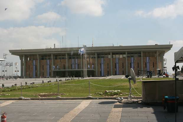 A free tour of the Knesset