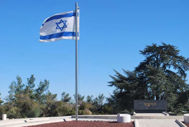 Timeline of the Land of Israel - Mount-Herzel Jerusalem