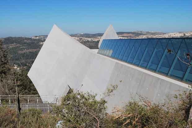 Yad-Vashem Jerusalem