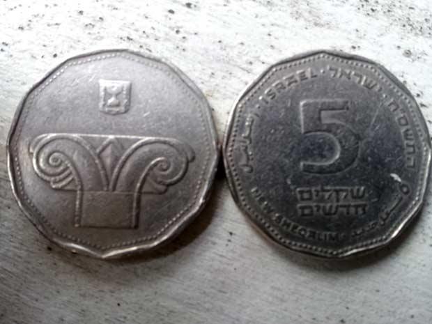 מטבע של חמישה שקלים