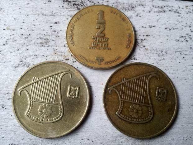 מטבע של חצי שקל