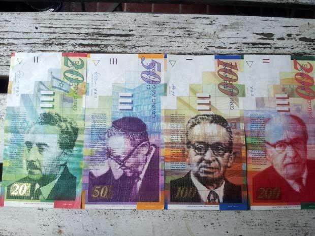 Israeli-money