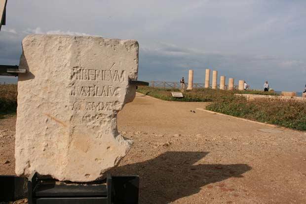 קיסריה בנצרות אבן פונטוס