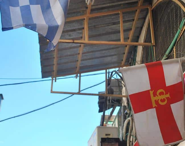 The Greek Orthodox Flag