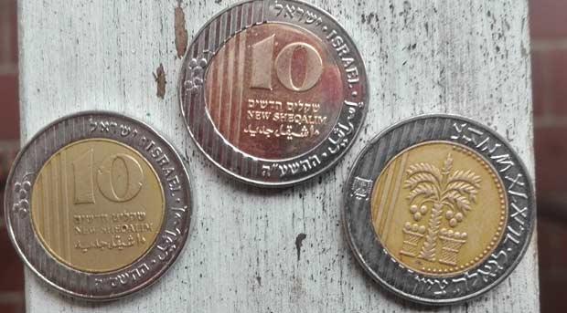 10-shekel