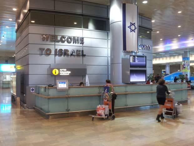 Must see places in Israel - Ben Gurion Air port