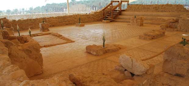 Dead-Sea-Ein-Gedi