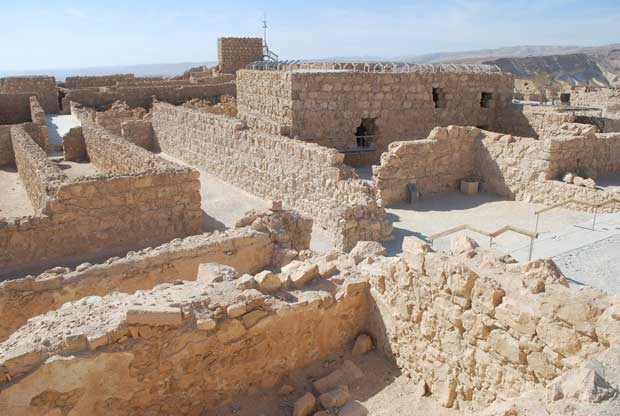 Itinerary Judaean Desert Masada
