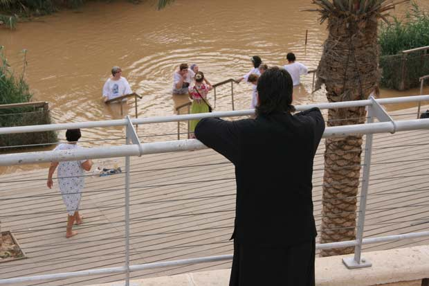 קאסר-אל-יהוד