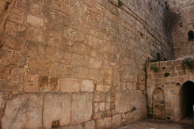 The unknown Small Wailing Wall