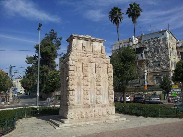 כניעת ירושלים-אנדרטת-אלנבי