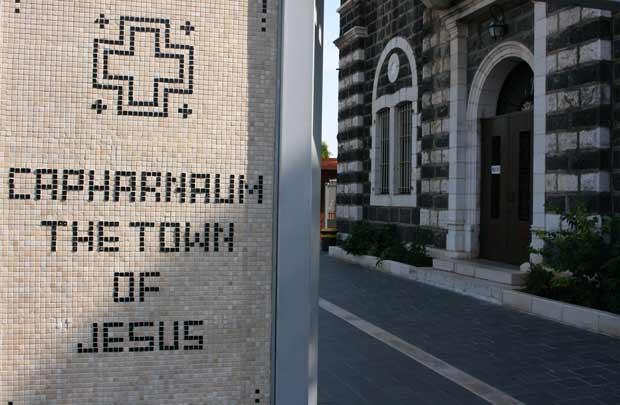 כפר נחום – 'עירו של ישו'