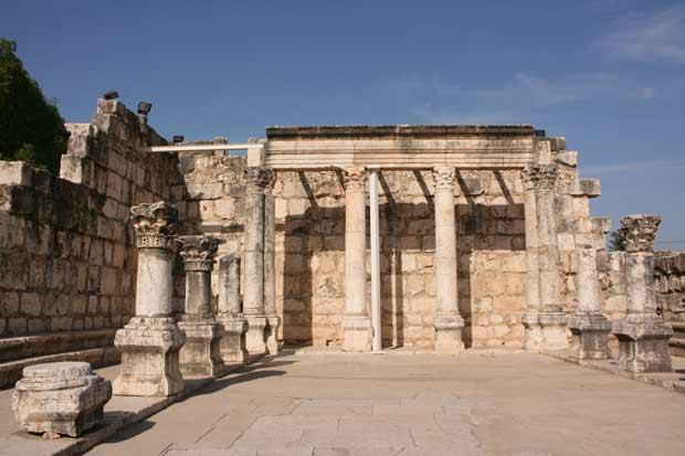 בית הכנסת בכפר נחום