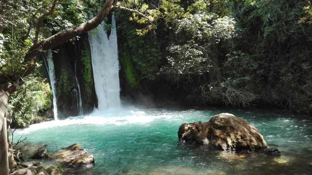 Banias National Park