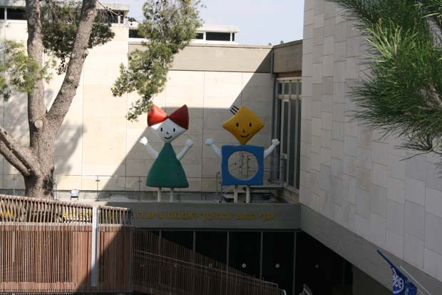 Jerusalem with children
