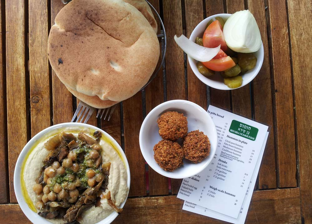 a simple plate of hummus, will fill you up for 7-8 euros