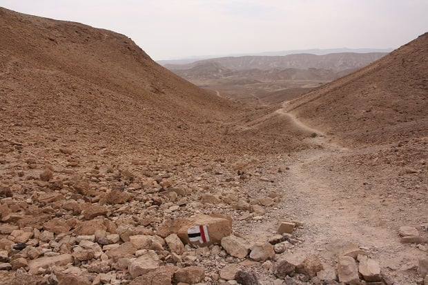 Hiking in the Negev