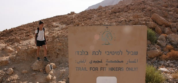 Masada for hikers