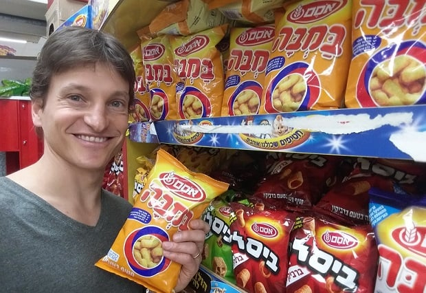 Bamba - The Israeli national snack
