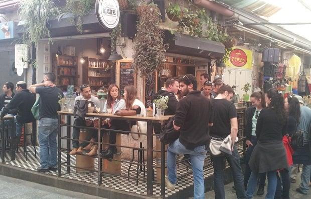 Machne Yehuda Food Tour